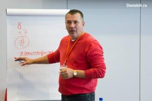 ИнтеллектFest 2014. Бизнес-тренер Андрей Донских