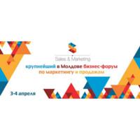 Кишинев. Marketing & Sales Forum. Мастер-класс «Провокационные продажи»