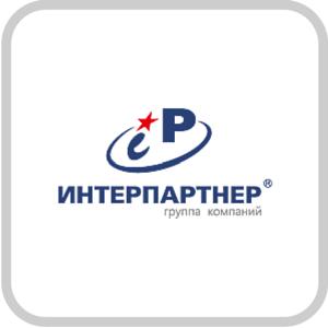 Группа компаний «Интерпартнер»