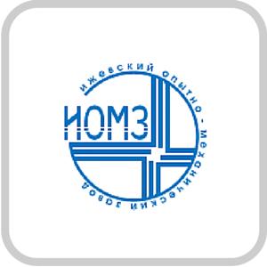 ЗАО «Ижевский опытно-механический завод»