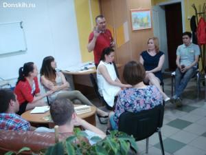 Тренинг переговоров. Бизнес-тренер Андрей Донских