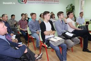 """Образовательный курс """"Развитие бизнеса"""""""