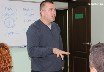 Образовательный курс «Развитие бизнеса»