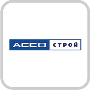 АССО-Строй