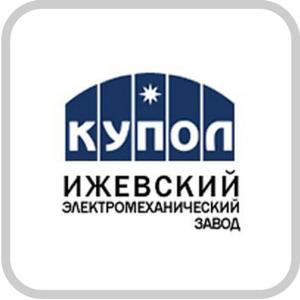 ОАО «Ижевский электромеханический завод «Купол»