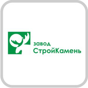 Завод «СтройКамень»
