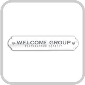 "Ресторанный холдинг ""Welcome Group"""