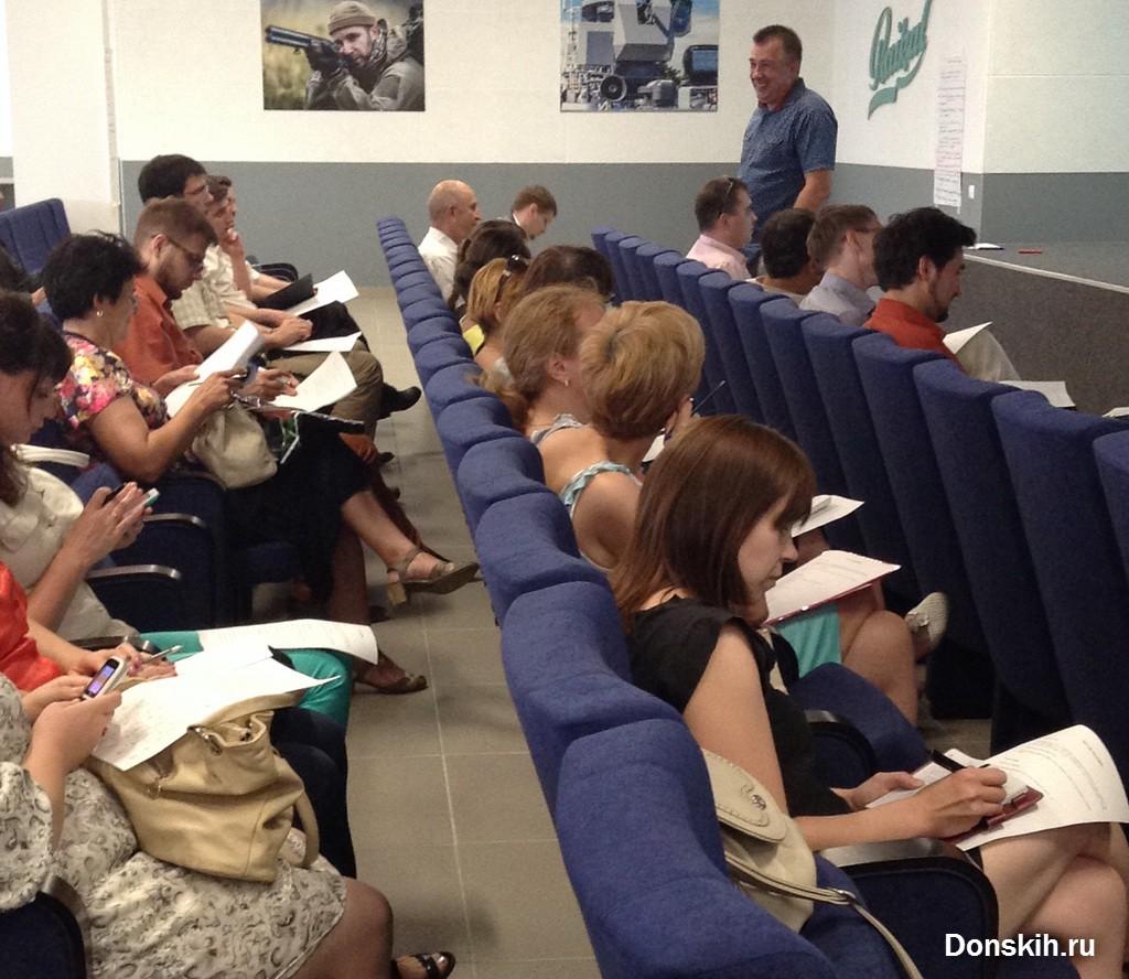 Мастер-класс Управление конфликтами. Бизнес-тренер Андрей Донских