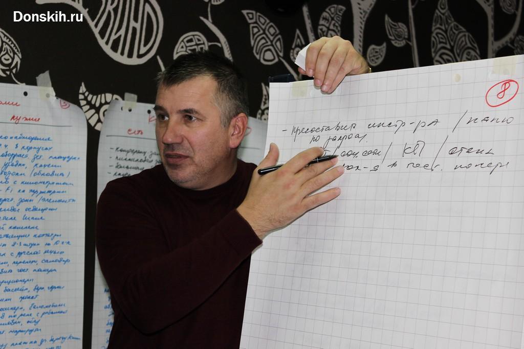 MatriX для Нечкино. Игротехник Андрей Донских