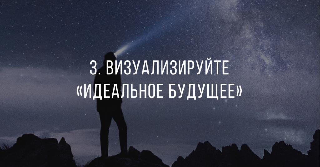 Продающая презентация в 5 шагах