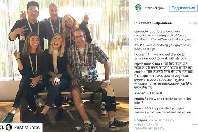 HR-брендинг: как создать карьерную группу в социальных сетях