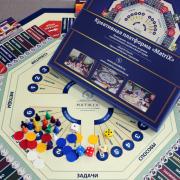 Бизнес-игра MatriX Classic