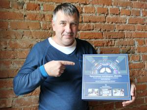 MatriX без 20-ти. Бизнес-тренер Андрей Донских. Автор MatriX