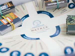 MatriX - креативная платформа для разработки стратегии