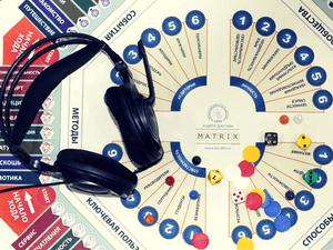 Школа игротехников MatriX