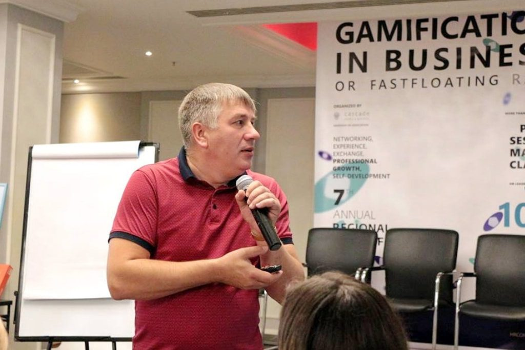 "Gamification in business or ""Fast floating race"". Итоги 7-ой региональной HR-конференции"