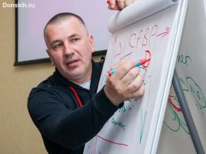 """Тренинг """"Жесткие переговоры"""". Бизнес-тренер Андрей Донских"""