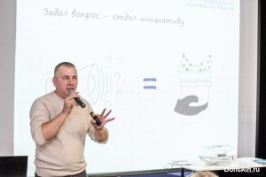 Пермь. Мастер-класс и тренинг по переговорам