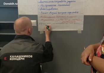 Мастер-класс Управление конфликтами на производстве