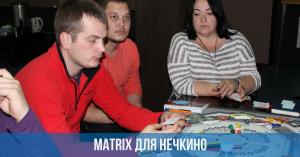 MatriX для спортивно-туристического центра Нечкино