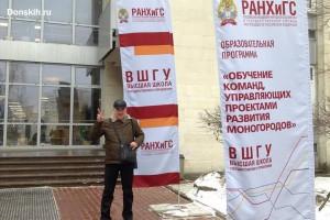 Презентация MatriX B2B Sales в Москве