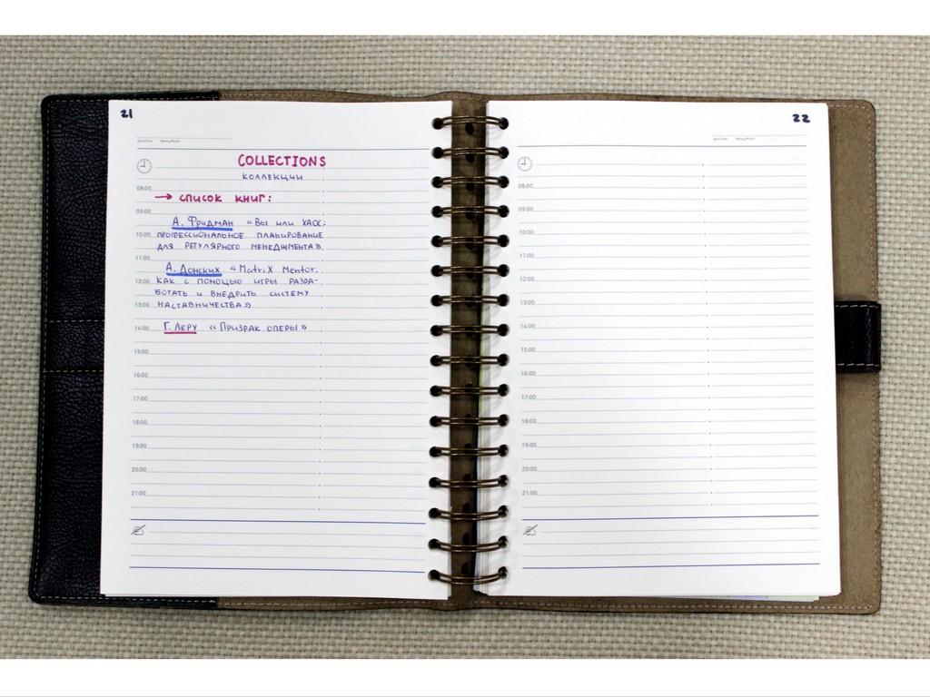 Bullet Journal: управлять временем проще, чем кажется