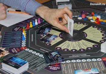 MatriX StartUP и Робоград: придумываем город будущего