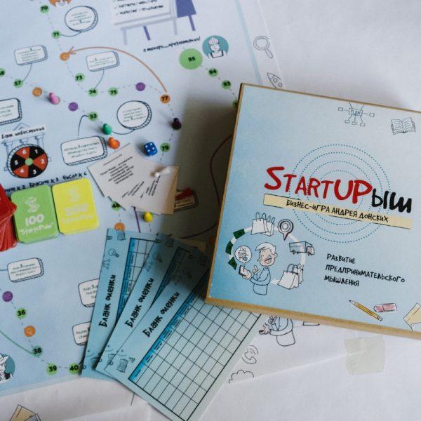 Бизнес-игра StartUPыш