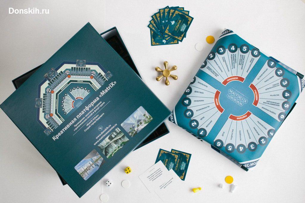 MatriX Urban - стратегическая игра по развитию территорий