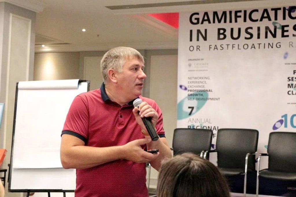 """Gamification in business or """"Fast floating race"""". Итоги 7-ой региональной HR-конференции"""