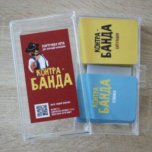 КонтраБанда. Настольная игра Андрея Донских