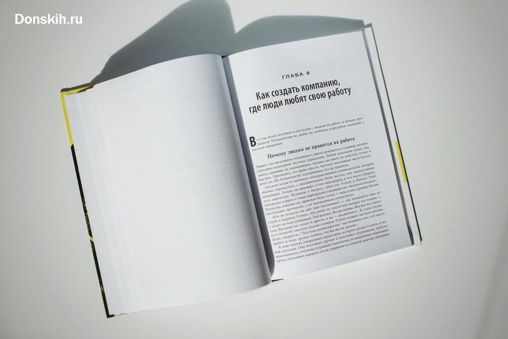 Погружение в лидерство: про что читали в марте