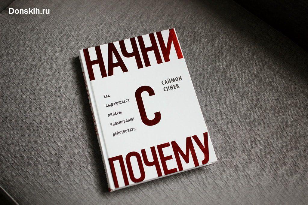 """Книги апреля: Деньги. Маркетинг. Agile. Все начинается с ответа на вопрос """"Почему?"""""""