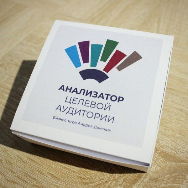 Анализатор целевых аудиторий. Разработчик Андрей Донских