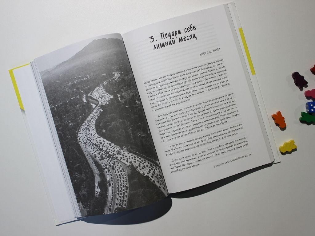 Работаем головой по лучшим бизнес-моделям. Книги апреля