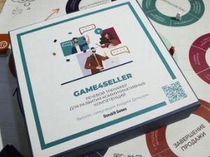Game4Seller: оцениваем изменение поведения